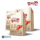 종근당건강 밀크씨슬 헬씨칸 30캡슐 3개