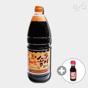 홍게맛송이간장1.8L 무방부제/국산/만능소스/사은품