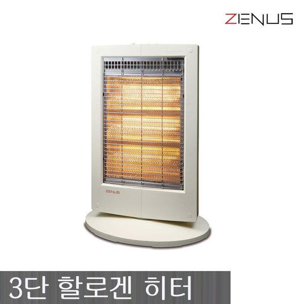 제너스 3단할로겐히터 JNH-1343H 전기스토브 전기히터