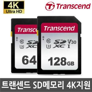 Canon 캐논 EOS 90D 디카전용 64G 128G 메모리SD카드