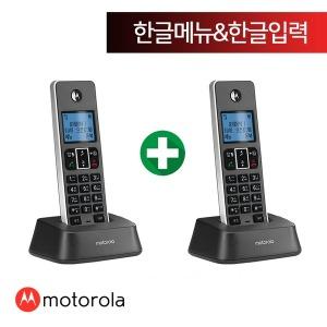 모토로라 무무선전화기 IT51XA본체+증설IT51XAH/블랙