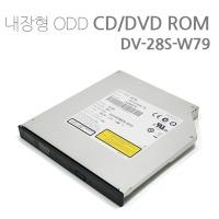 TEAC 12.7mm SATA 내장형 CD DVD ODD (읽기만 가능)