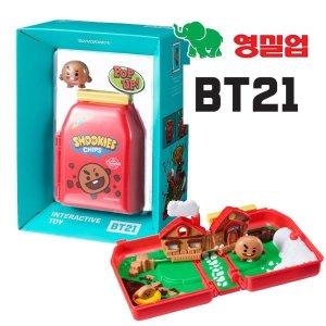 특가 BT21 인터랙티브/인터액티브 SHOOKY 슈키