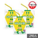 바나나키즈 우유 120mlx24팩x2박스 유통기한 11월 11일
