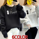 여성 가을겨울 CAT 기모 티셔츠 맨투맨 도톰한 기모티