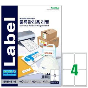 한국폼텍 물류관리용 라벨 100매 4pcs LS-3118