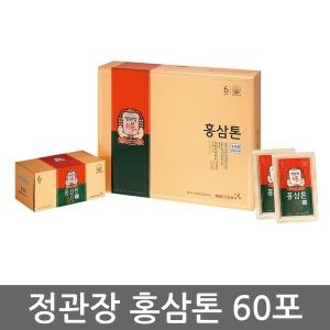 정관장 홍삼톤 마일드 50ml 60포 / 한국인삼공사 정품