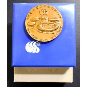 86 서울 아시안게임 증정용 기념 메달(케이스 B급)
