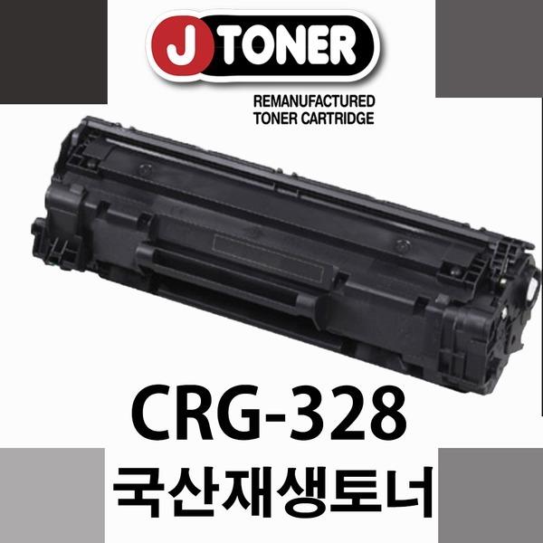 캐논 흑백 MF 4450 재생토너