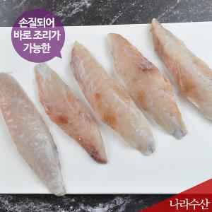 나라수산 자연산 냉동 복어살 복어튀김