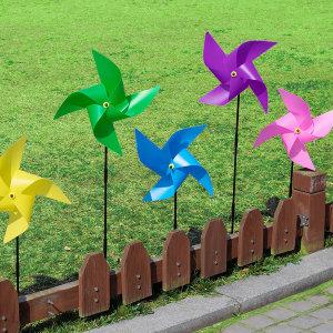 왕바람개비 만들기 세트 / 유치원 어린이집 파티행사