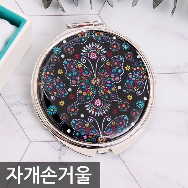 나비문양 자개손거울 자개거울 원형손거울 외국인선물