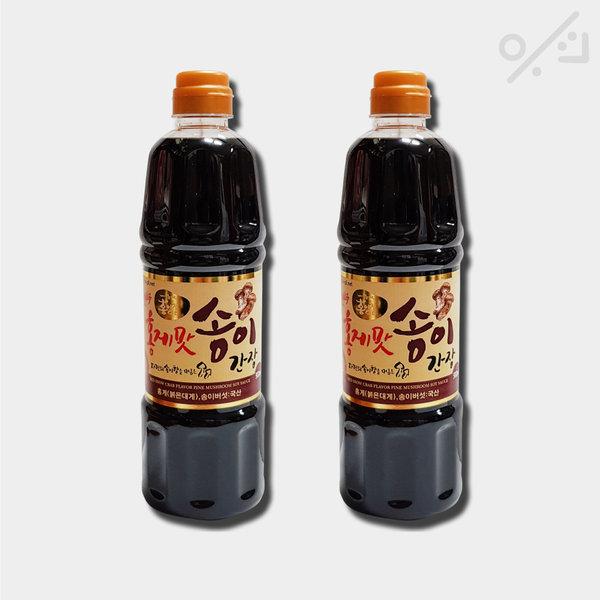 홍게맛송이간장900mlx2 무방부제/국산/만능소스