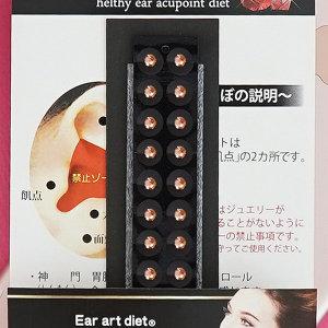 미미츠보 쥬얼리 귀지압패치 (라이트피치)