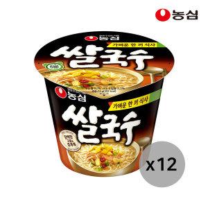 쌀국수 73g 12개 한박스