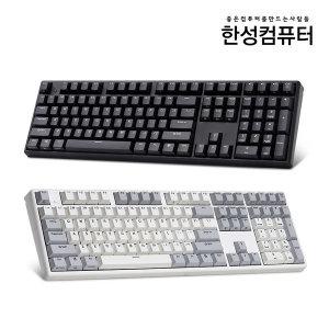 한성컴퓨터 GK898B OfficeMaster  유무선 블랙 한글