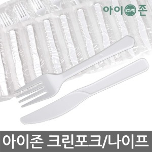 아이존 크린포크/나이프/일회용-100개묶음