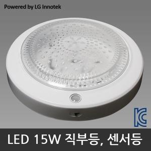 LED센서등 직부등 센서 욕실등 원형등 LED조명 센서