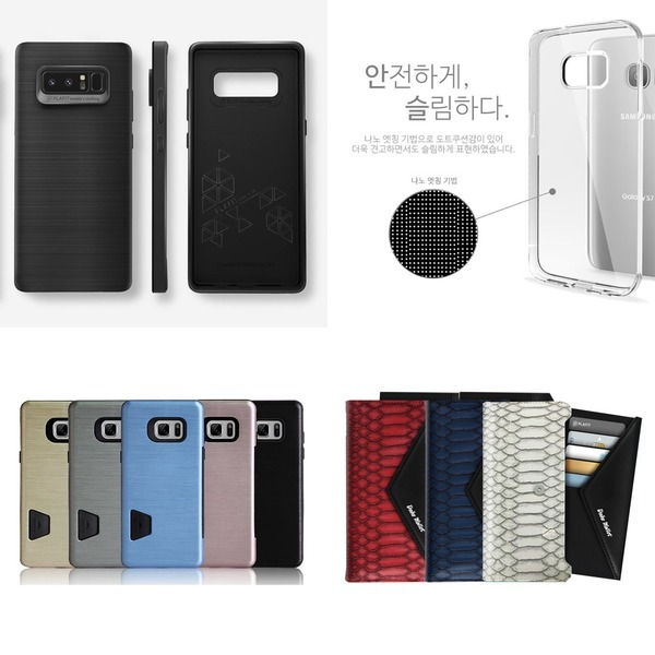 LG V50 ThinQ 다이어리 하드 젤리 범퍼 케이스