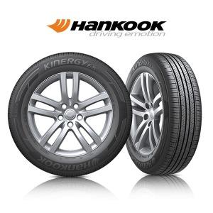 한국타이어 키너지EX H308 235/45R18 H457 후속