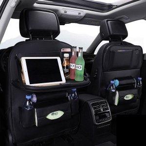 차량용 뒷좌석 트레이포켓-블랙 차량용수납함