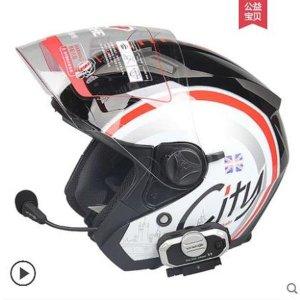 V8 v6 v3 오토바이 헬멧 블루투스 헤드셋 방수장비