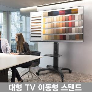 AVF1500 대형 TV 이동 스탠드 65인치 지원 높낮이 조절
