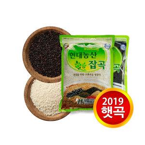 국산 찹쌀 1kg+찰흑미 1kg /2019년산 햇곡/2세트사은품