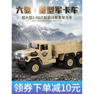 군용트럭 원격제어 4WD 6WD 합금 RC자동차