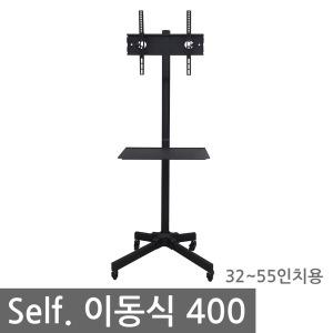 이동식 TV거치대 티비 스탠드 32~55인치 자가설치
