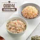 루솔 프리미엄 이유식 진밥 골고루 10+1팩