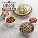 루솔 프리미엄 이유식 아기밥 10팩 무료배송