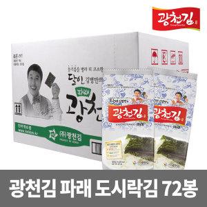 달인 김병만의 광천김 파래도시락김 72봉(1BOX)