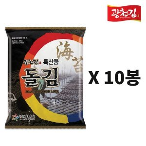 광천김 돌김 전장김 20g x 10봉