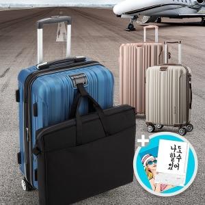 백화점 브랜드 20 24 28인치 여행용캐리어 여행가방
