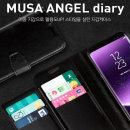 LG X320/X500/엔젤 카드 지갑 다이어리케이스