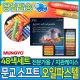 문교 / 문교 소프트 오일 파스텔 48색 (MOPV-48)