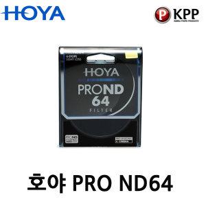 호야 PRO ND64 77mm/렌즈필터/ND필터/정품