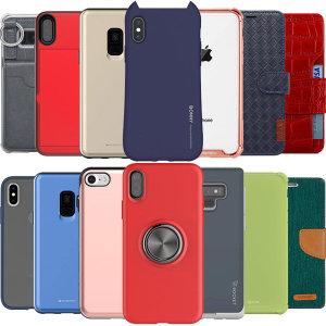 핸드폰케이스 갤럭시S10 5G S9 S8 노트10 노트9 노트8