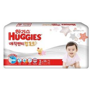 (2+1)유한킴벌리_하기스매직뉴컴포트팬티기저귀중형3단계 여아 _58매
