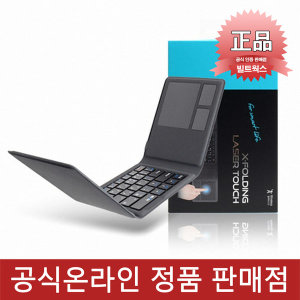 :퓨전에프앤씨 아이노트 X-Folding Laser Touch 정품