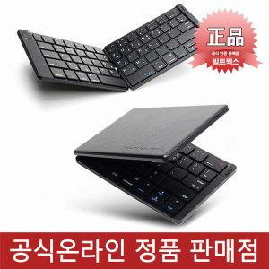 :퓨전에프앤씨 아이노트 X-FOLDING Elite Pro 정품