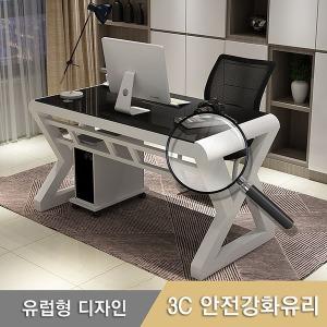 튼튼한 강화유리 책상 사무용 PC 컴퓨터 철제 게이밍