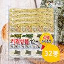 달인김병만의 광천김 혼합(재래+파래) 도시락김 32봉