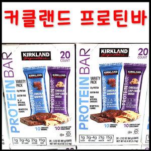 커클랜드 프로틴바 1.2kg (60g20개)/코스트코