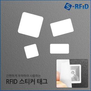 RFID태그 RF카드 도서관리 13.56Mhz 라벨 스티커 태그