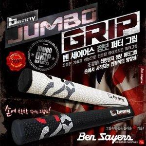 名品브랜드1위  BenSayers/벤세이어스 JUMBO SLIM 3.0/볼마커 PUTTER GRIP 초경량 퍼터그립/진동방지新...