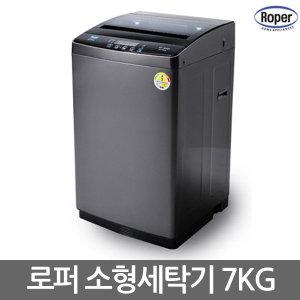 (본홈 (bonhome)) (행사)로퍼 미니세탁기 RT-w710 / 7kg / 통돌이