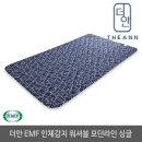 EMF 인체감지 1인용 전기장판 전기요 모던라인 싱글