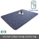 EMF 인체감지 2인용 전기장판 전기요 모던라인 더블